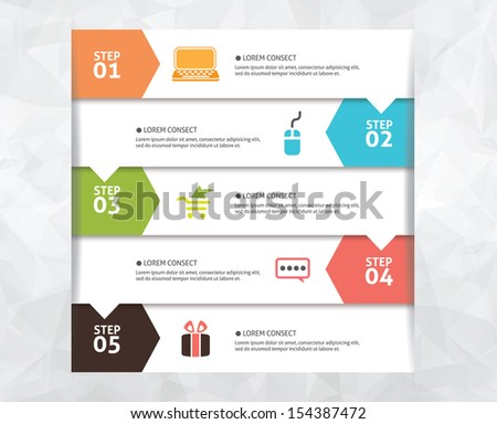 Vector Step Flowchart Template - stock vector