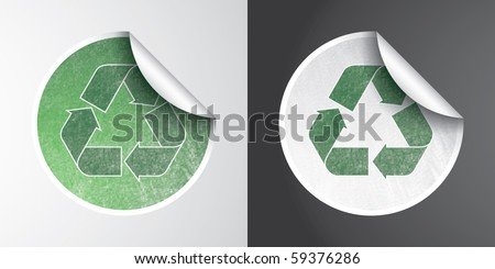 Vector sticker with recycle logo and grunge effect, fully editable - grunge effect made with opacity mask - stock vector