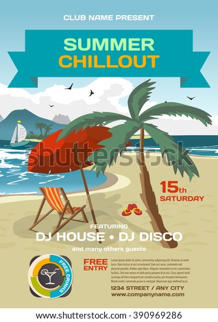 Vector summer party invitation lounge. Umbrella, palm tree and lounge on a beach in summer to posters, invitations or flyers. Vector template flat summer party poster. - stock vector