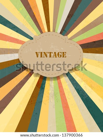 Vector sun rays retro grunge background - stock vector
