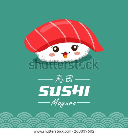 Vector sushi cartoon character illustration. Maguro means filled with tuna. Chinese word means sushi. - stock vector
