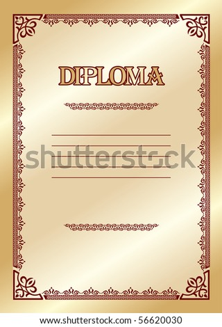 vector template for the award diploma