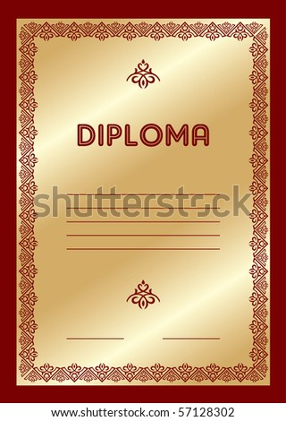 vector template for the gold award diploma