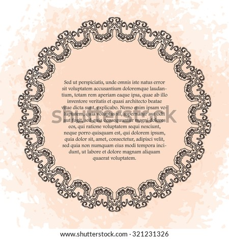 Vector template with mandala.  Geometric background. Card or invitation collection.  Islam, Arabic, Indian, ottoman motifs.