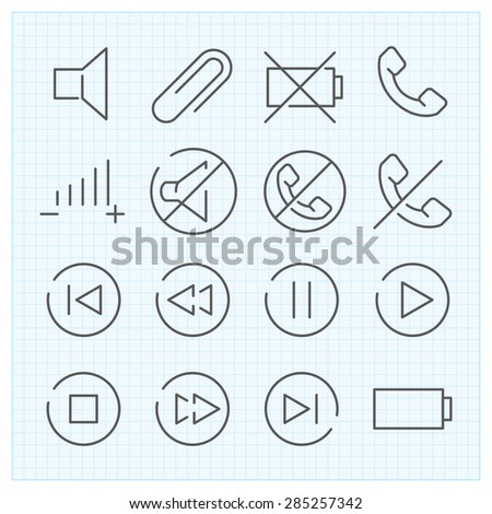 Vector thin line icons set for web design, applications or infographics - stock vector