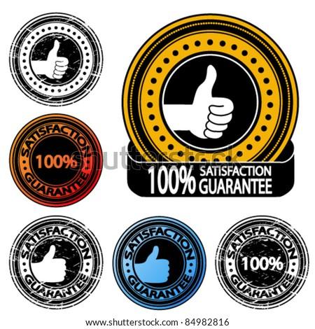 Vector thumb up satisfaction guarantee label - stock vector