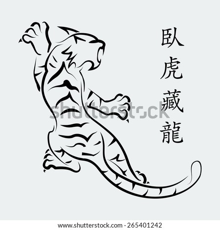"Vector tiger. White background. Text ""Crouching Tiger"" on Chinese. File format eps 10 - stock vector"