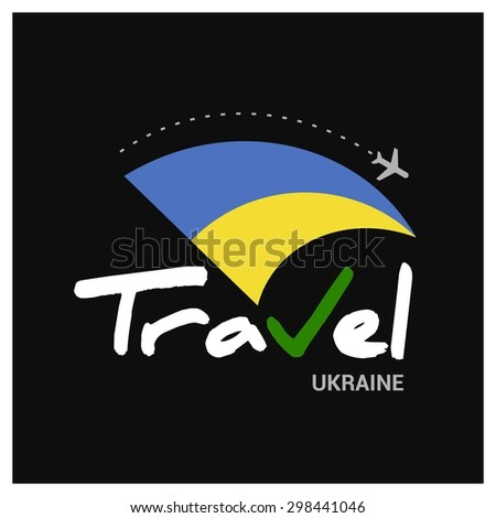 Vector travel company logo design - Country travel agency logo - Country Flag Travel and Tourism concept t shirt graphics - Travel Ukraine Symbol - vector illustration - stock vector