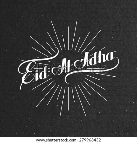 vector typographic illustration of handwritten Eid-Al-Adha retro label with light rays. lettering composition of muslim holy month - stock vector