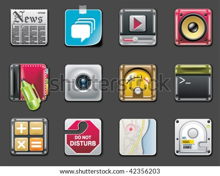 Vector universal square icons. Part 2 (gray background) - stock vector