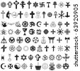 vector. various religious symbols - stock vector