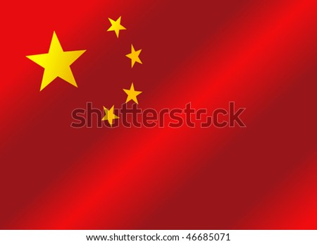 Vector version. Flag of China for design as a background. Jpeg version is also available