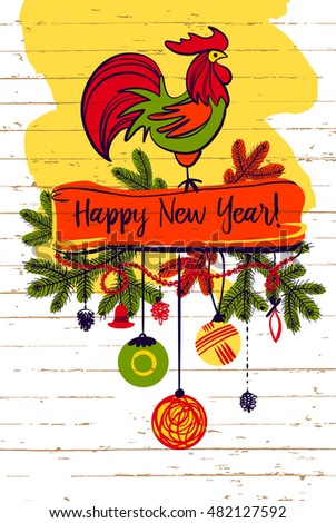 Vector vertical illustration for invitation, poster, banner, postcard for party Happy New Year 2017. Symbol red fire rooster of year 2017 on wood background.