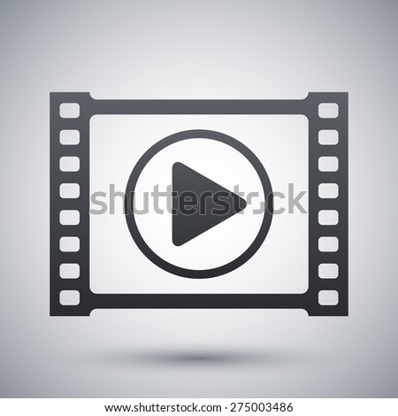 Vector video player icon - stock vector