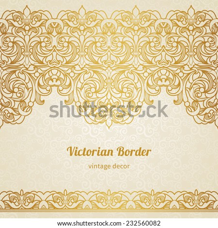 Vector vintage border in Victorian style. Ornate element for design. Ornamental floral pattern for wedding invitations, greeting cards. Traditional golden decor on scroll work background. - stock vector