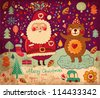 Vector vintage Christmas and New Year card - stock vector