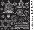 """vector vintage Christmas highly detailed design elements: fir tree, balls, snowflakes, and frames, fully editable eps 8 file, standart AI fonts """"rosewood std"""", """"eccentric std"""" - stock"""