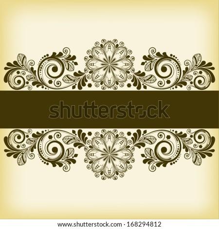 vector vintage floral  background  - stock vector