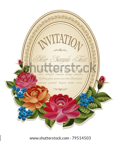 vector vintage old frame and faded paper with  roses on a white background - stock vector