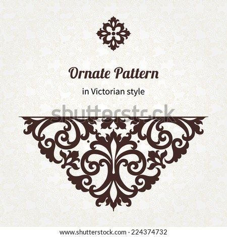 Vector vintage pattern in Victorian style on scroll work background. Ornate element for design. Place for text. Ornamental pattern for wedding invitations, greeting cards. Traditional contrast decor. - stock vector