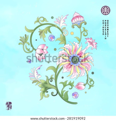 Vector watercolor background with flower element. Lotus flowers and leaves are painted by watercolor. Imitation of chinese porcelain painting. - stock vector