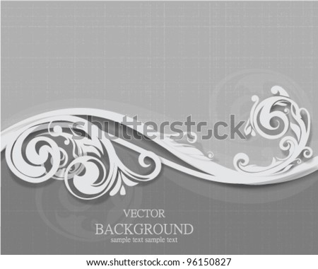 Vector waving floral border design - stock vector