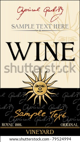 vector wine label (design) - stock vector