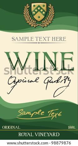 vector wine label (design) - stock vector