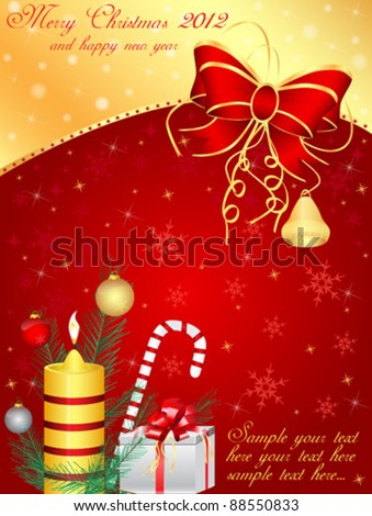 Vector Xmas Background Template Set - stock vector