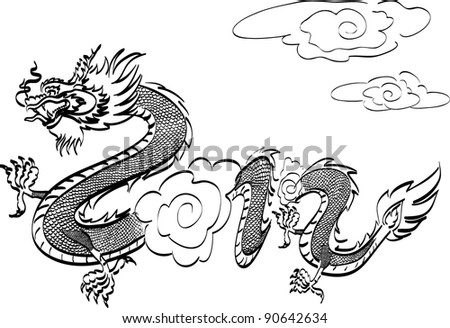 Vector year of dragon 2012 - stock vector