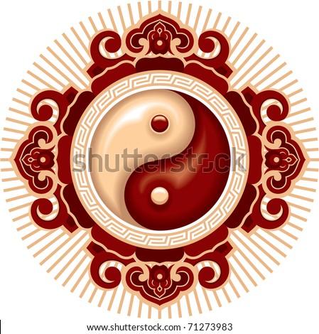 Vector Ying Yang Symbol Composition (decoration, design element) - stock vector