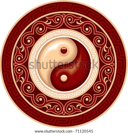 Vector Ying Yang Symbol in Round Decoration Plate - stock vector