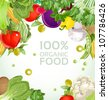 Vegetarian vegetable 100% organic food background - stock vector