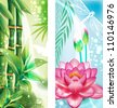 Vertical banners with bamboo and lotus - stock vector