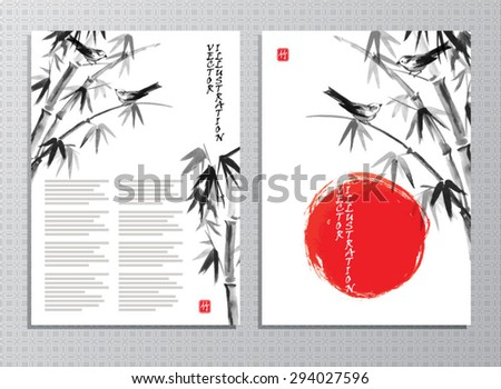 Vertical banners with bamboo, sun and birds in traditional japanese sumi-e style. Vector illustration. - stock vector