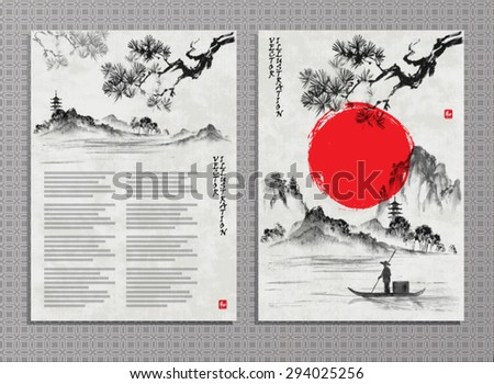 Vertical banners with rocky landscape, pine tree and fisherman in traditional japanese sumi-e style.  Vector illustration. - stock vector