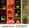 Vertical cafe banners - stock vector