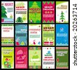 Vertical Christmas business cards templates vector. To see similar, please VISIT MY GALLERY. - stock vector
