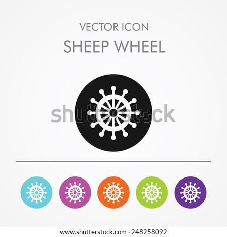 Very Useful Icon of ship wheel on Multicolored Round Buttons. - stock vector