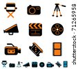 video and photo icon set - stock vector