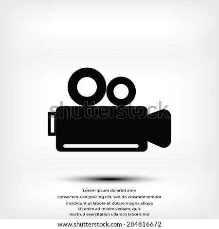 video camera icon - stock vector