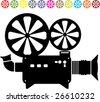 Video camera projector - stock