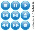 Video or audio media player control buttons. - stock vector