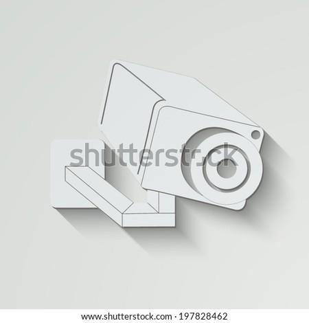 essay about surveillance cameras