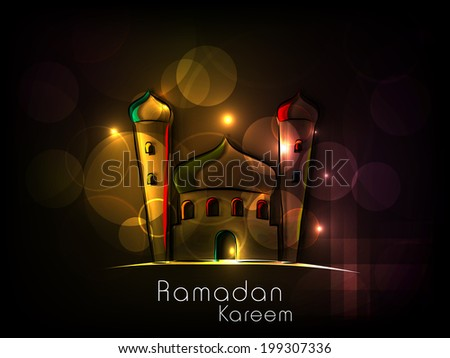 View of a golden mosque in night background for holy month of Muslim community Ramadan Kareem.  - stock vector