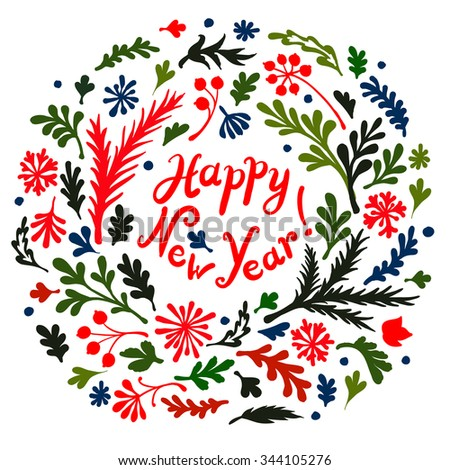 Vignette of vignette of branches and Christmas tree branches, includes text Happy new year. - stock vector