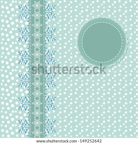 vintage abstract Christmas background with lace ornament, for invitation or greeting card. Vector, EPS 8
