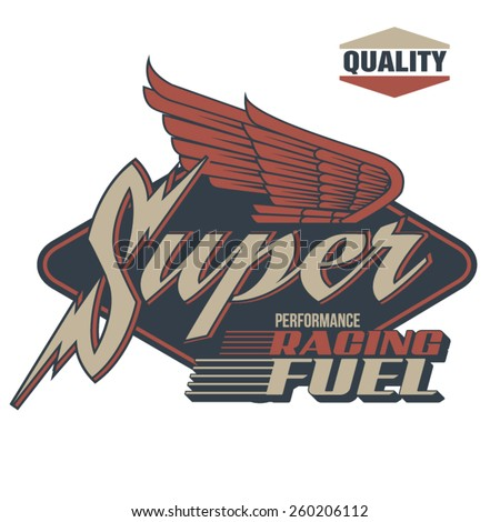 Vintage Auto Winged Motor Oil - stock vector