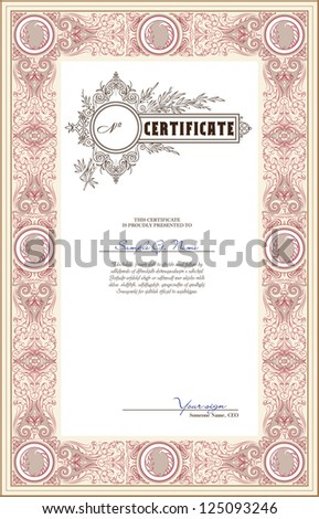 vintage background for certificate with detailed border and additional design elements