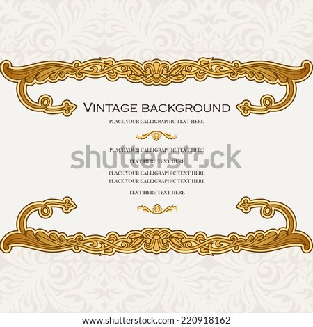 Vintage background, luxury, antique, victorian, floral ornament, baroque frame, beautiful invitation, classical old style card, ornate page cover, label, ornamental pattern design - stock vector